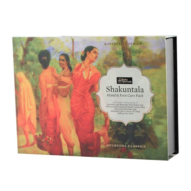 Shakuntala-1